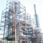 Construção Estrutura metálica Edifícios Industriais – Ultrafértil