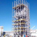 Construção Estrutura metálica  Cimento e Fertilizantes Torre de Processo – MC Bauchemie
